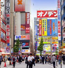 Rouler sa bosse au Japon