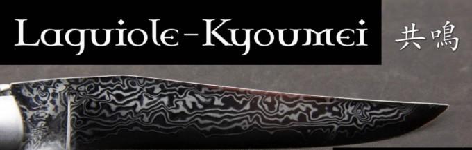 Aveyron : Le Laguiole prend des accents japonais