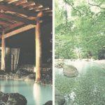Faire l'expérience du Onsen