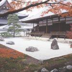 Parcourir en automne Kyoto
