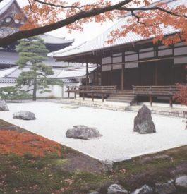 Rejoindre Kyoto en automne lors d'un voyage au Japon