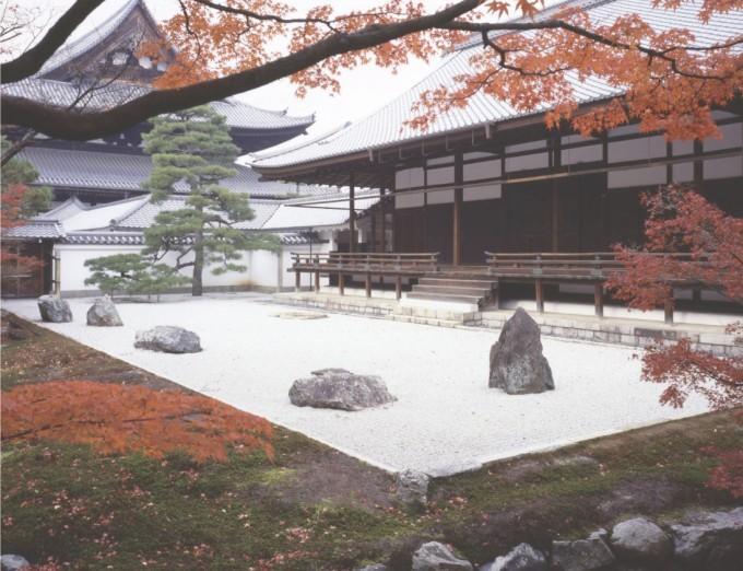 Un automne à Kyoto