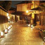 Organiser un voyage pour la Fête des lumières d'Higashiyama au Japon