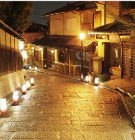 Aller à la Fête des lumières d'Higashiyama au Japon