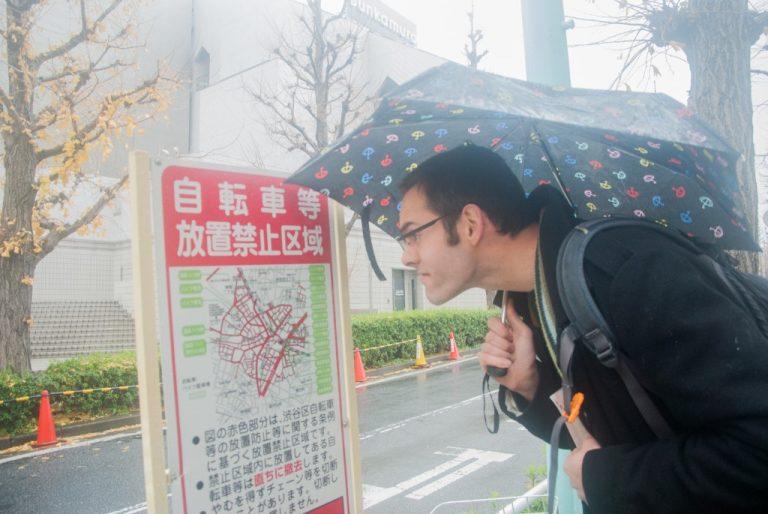 Plan Japon- Tokyo