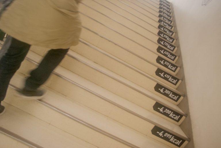 Boutique - escalier - Tokyo - Japon