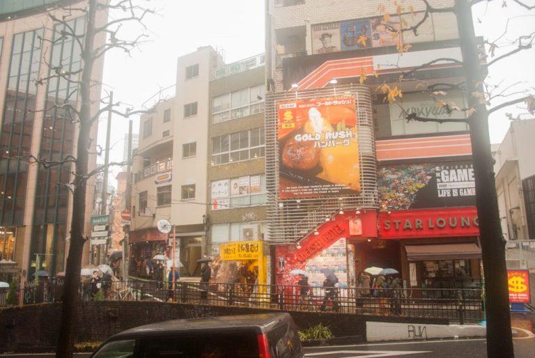 Les boutiques - Tokyo - Japon