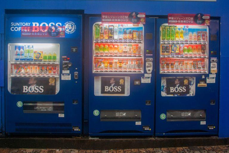 distributeurs de boissons - Tokyo - Japon