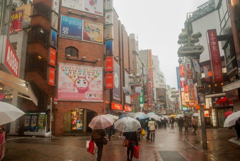 Dans les rues à Tokyo Japon