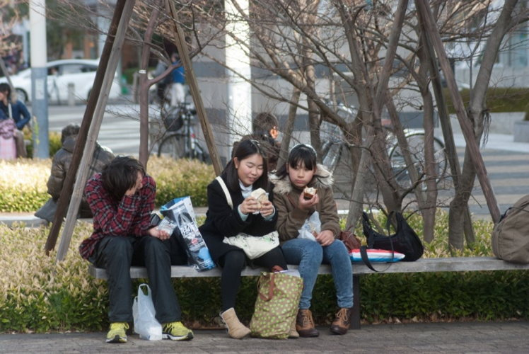 Tokyo à pied - Japon