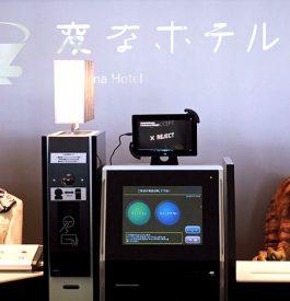 Le robot à l'accueil des hôtels ?