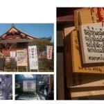 Voyage au Japon, découverte de Tokyo à Akasaka