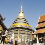 Explorer Chiang May en Thaïlande