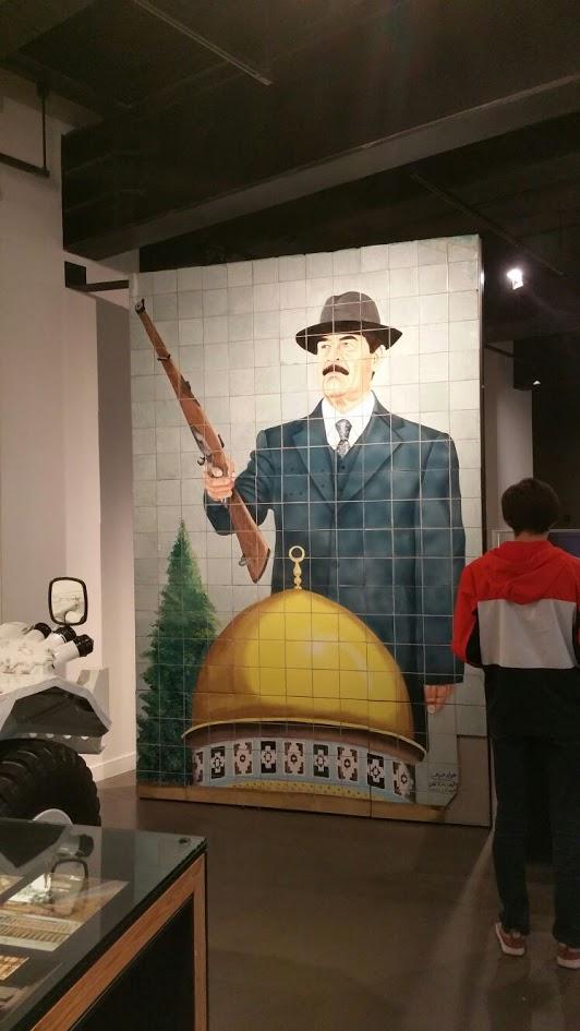 Exposition à l'Imperial War Museum de Londres