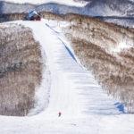 Les pistes de ski à Hokkaido au Japon
