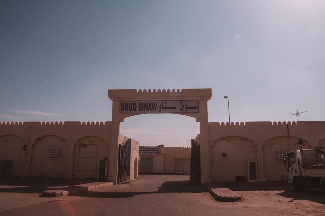 Dans un souq à Oman