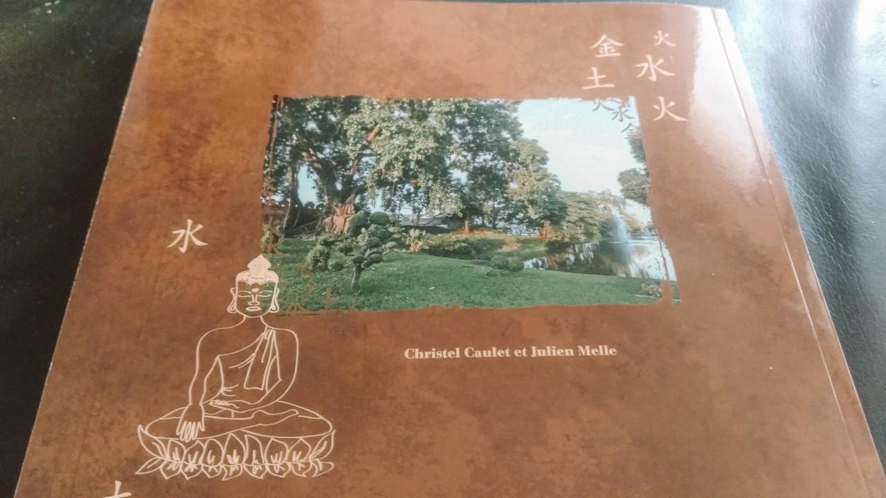 La der de notre livre photos de voyage Cewe