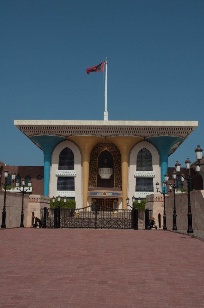 La maison du sultan d'Oman