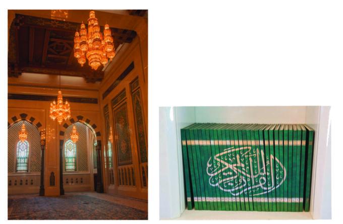 Les lustres et le tapis unique sans oublier le Coran dans son œuvre intégrale