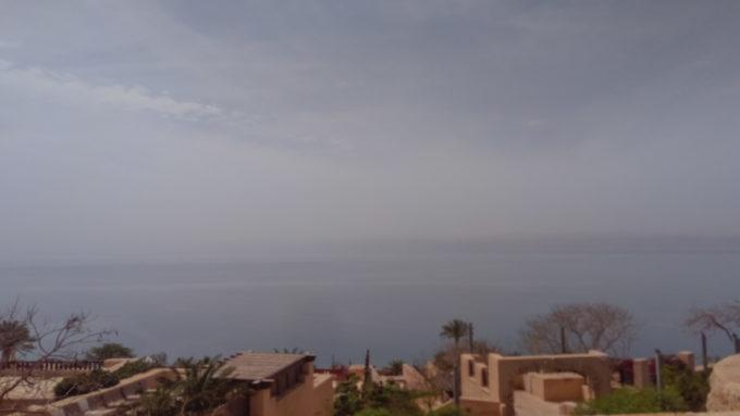 Depuis le Movenpick Resort où nous étions, apercevoir l'Égypte en face !