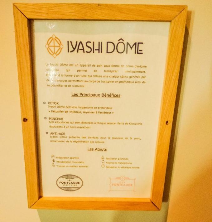 Iyashi dome