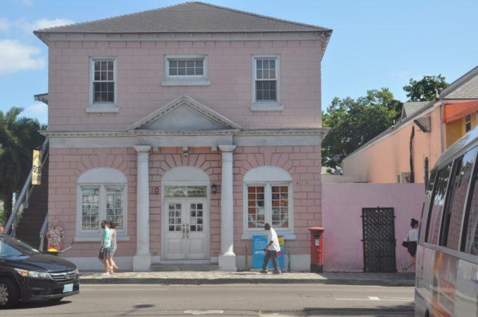 Le Musée de l'esclavage