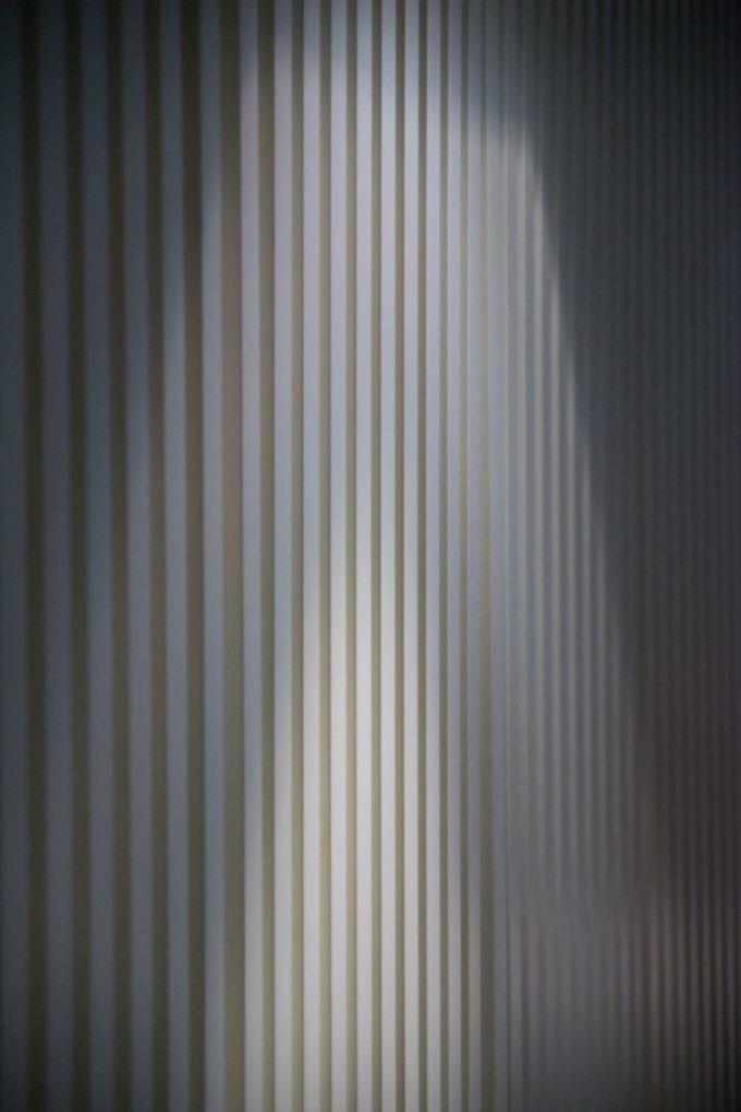Système de lumière
