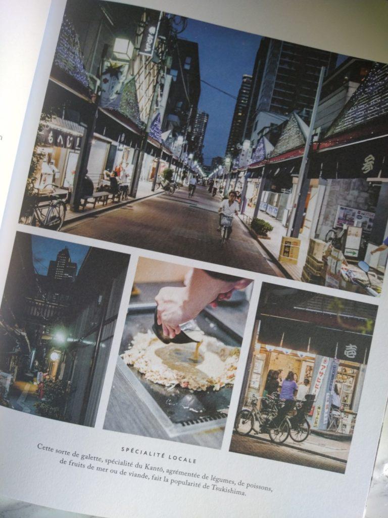 Page de Tokyo petit atlas hédoniste aux éditions Du Chène