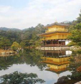 Visiter Kyoto : le guide complet