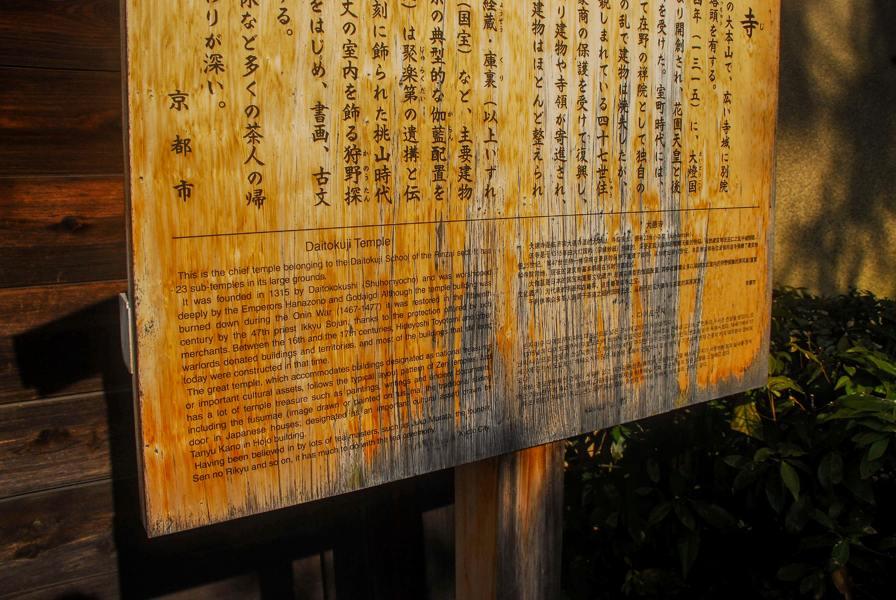 Au temple Daitokuji