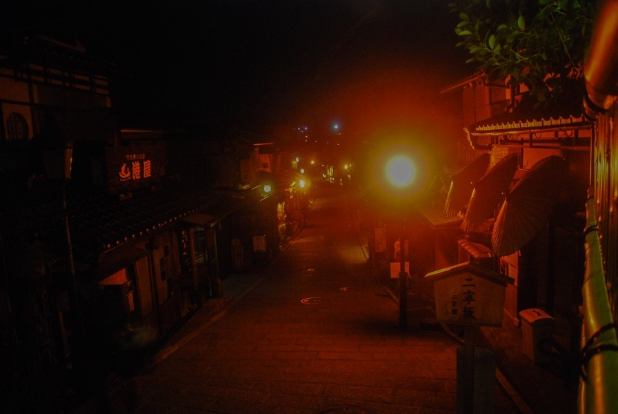 Le quartier de Gion de nuit