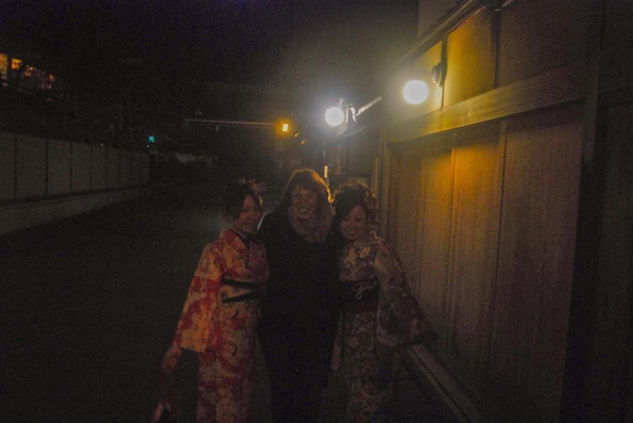 Le groupe de geisha croisées