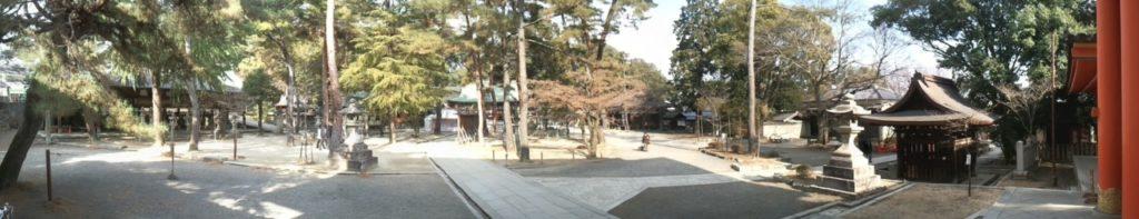 A Arashiyama