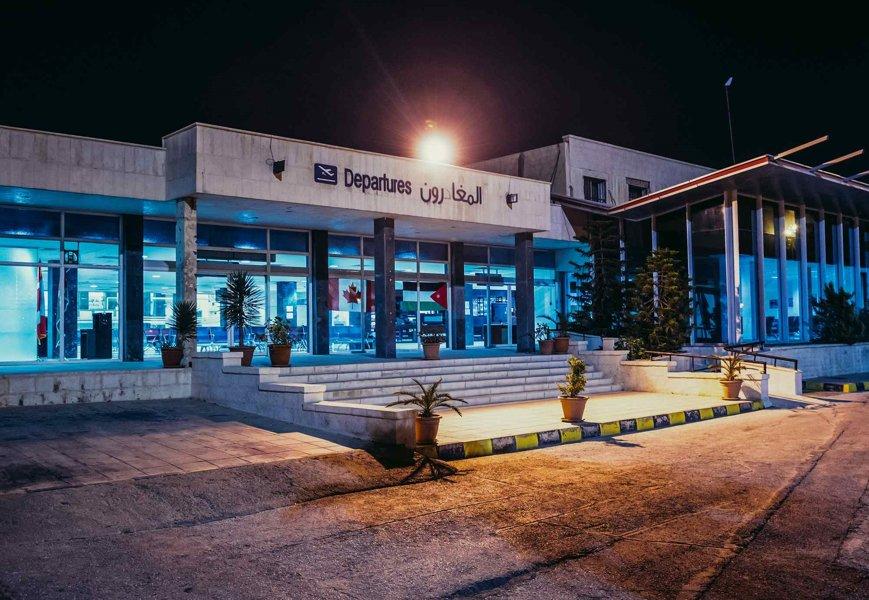 Aéroport Jordanie