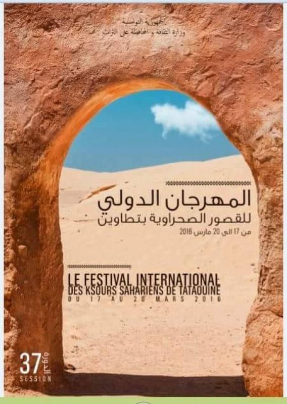 Affiche - 37e Festival International Ksours Sahariens