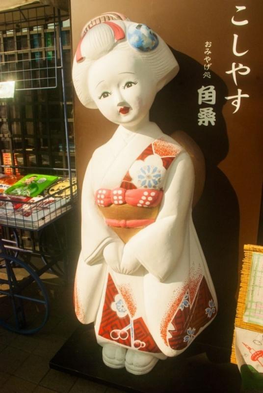 Voyage au Japon à découvrir, à l'entrée d'un restaurant à Kyoto