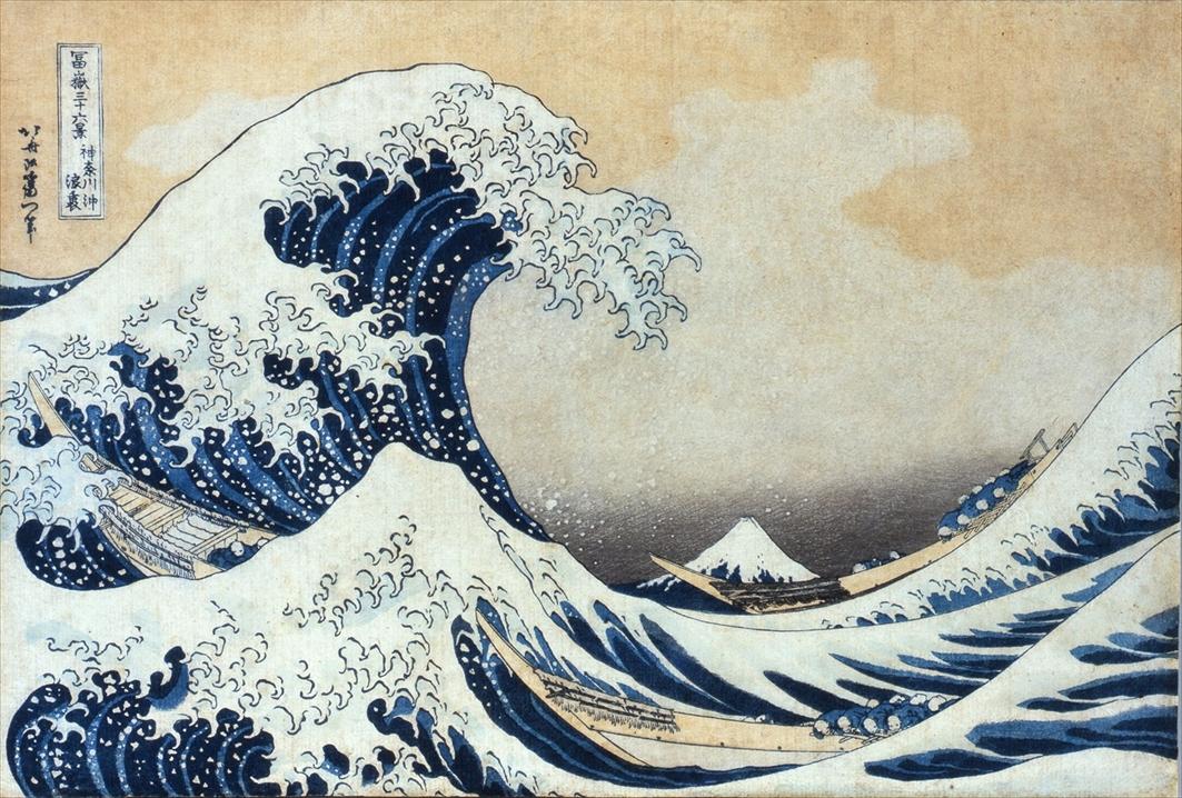 Estampes - musée Sumida Hokusai