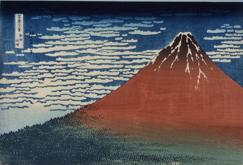 Musée Sumida Hokusai