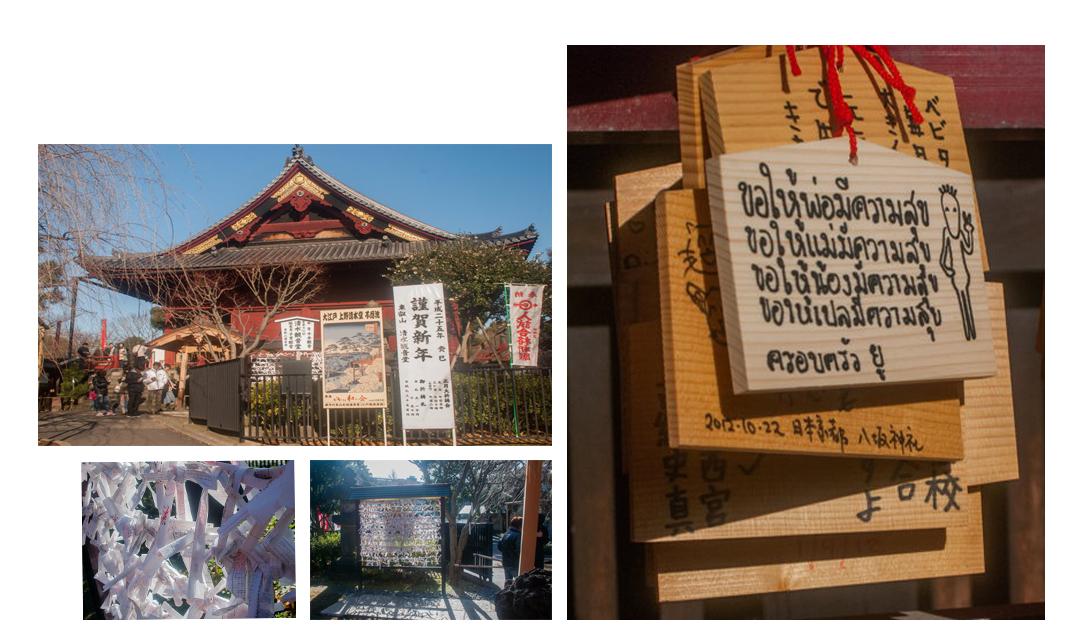 Ambiance à Akasaka à Tokyo au Japon