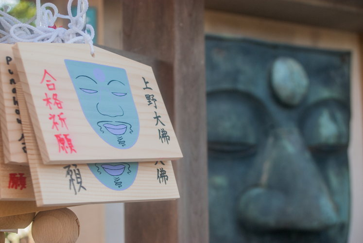 Akasaka à Tokyo au Japon