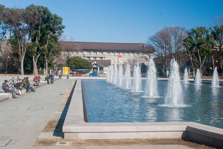 Akasaka est situé dans un immense jardin public à Tokyo au Japon