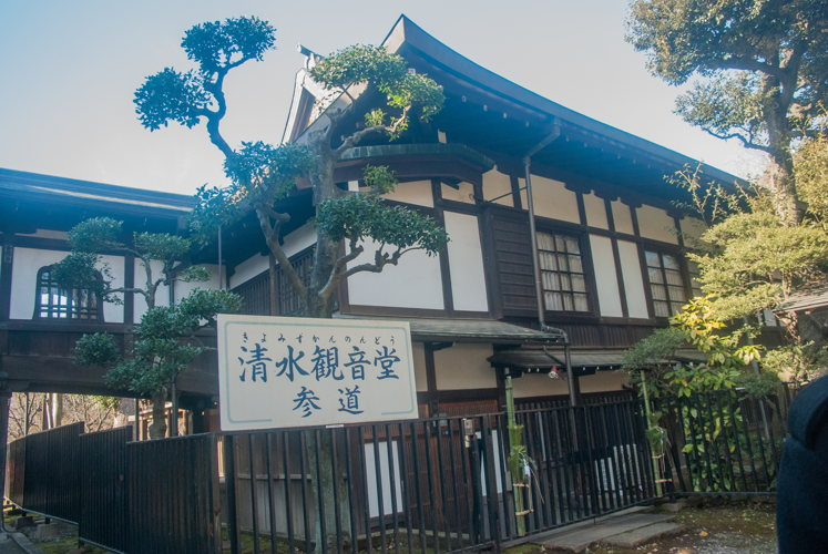 L'entrée d'Akasaka à Tokyo au Japon