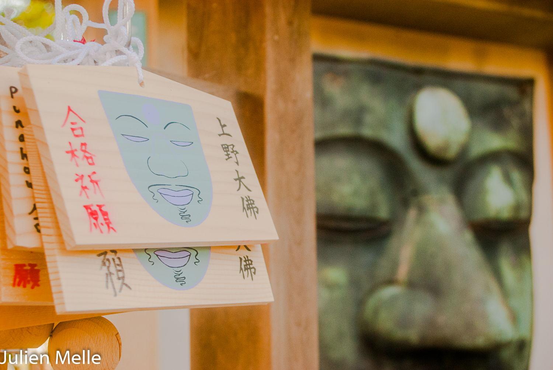 Laisser une prière à Tokyo au parc Ueno