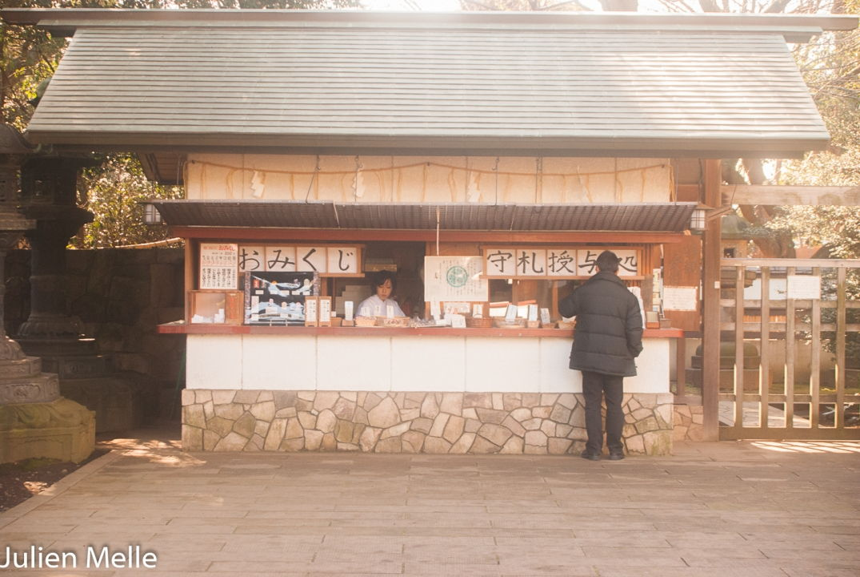 Où acheter des prières à Tokyo dans le parc Ueno