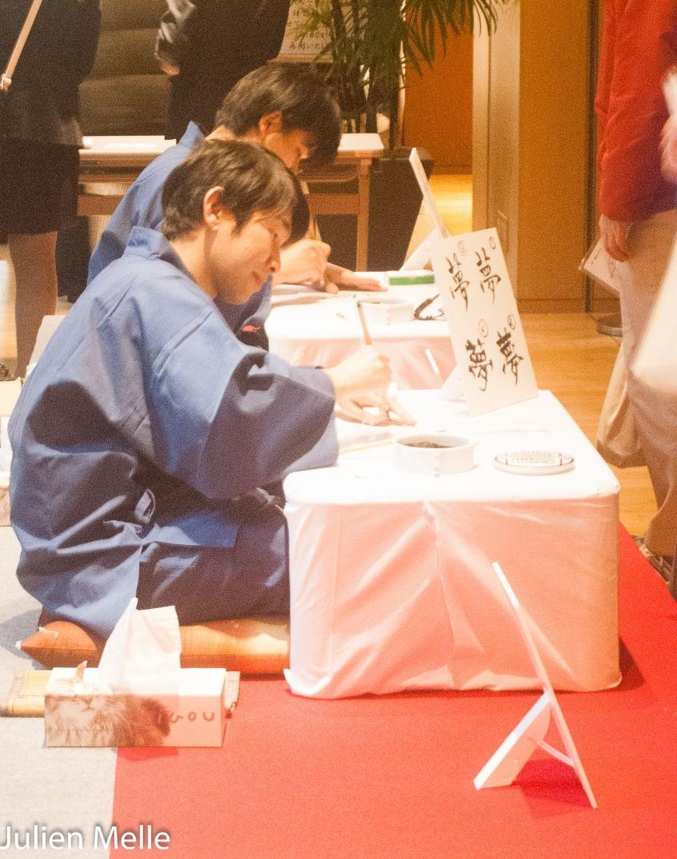 Voyage au Japon ! Dépasser la barrière de la langue 04
