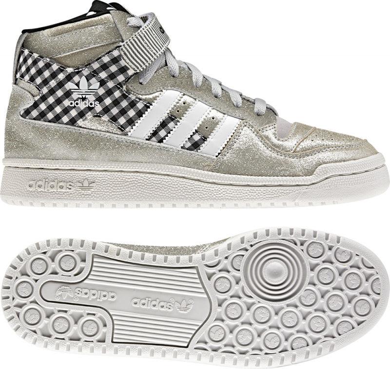 Les sneakers adidas argentés