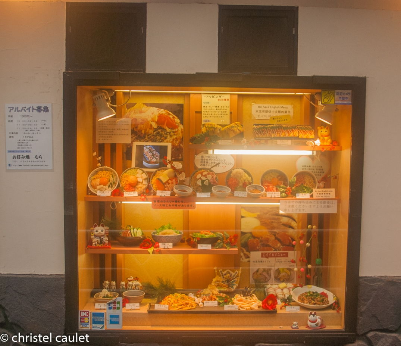 Sushi à midi ? A shibuya à Tokyo