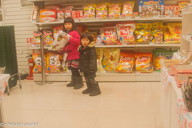Junk food dès le premier âge à Tokyo