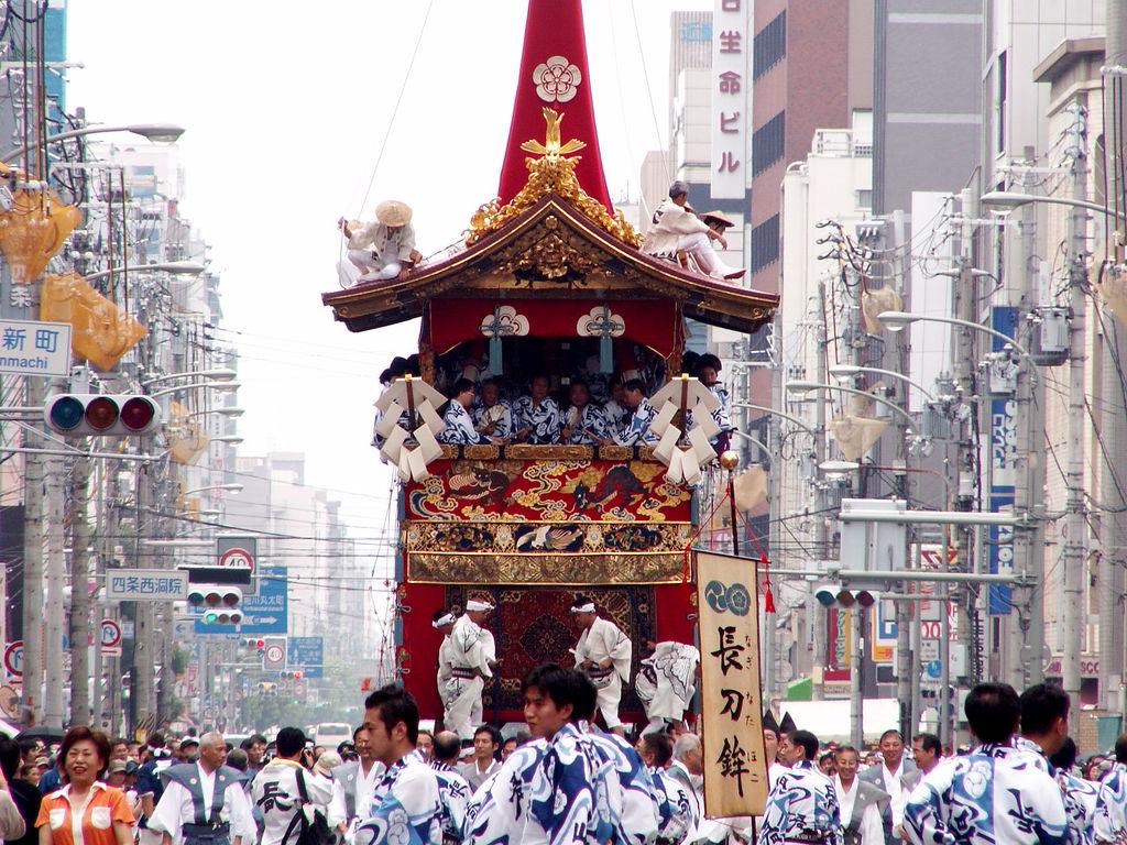 Le festival Gion Matsuri au Japon