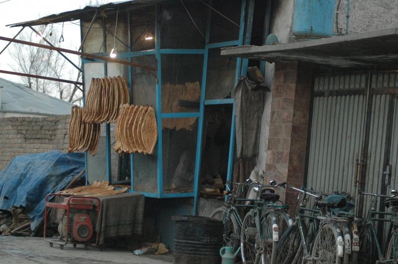 Artisanat puissant en Afghanistan